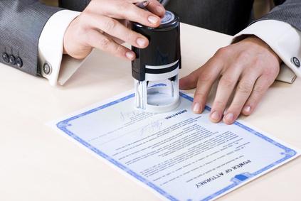 Государственная регистрации продукции