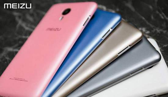 Meizu-Blue-Charm-Metal-Gets-Listed-Online