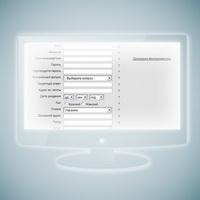 Как зарегистрировать программу для ЭВМ и БД